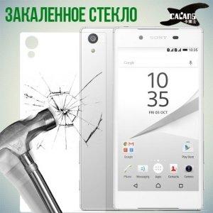 Закаленное защитное стекло на заднюю крышку для Sony Xperia Z5