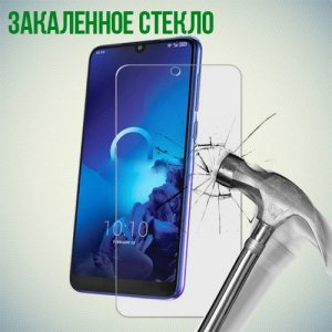 Закаленное защитное стекло для Alcatel 3 5053Y 2019