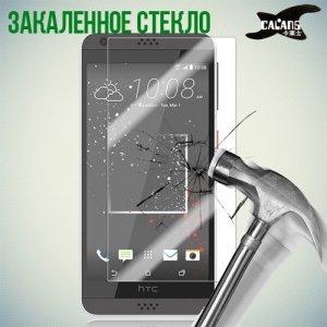 Закаленное защитное стекло для HTC Desire 530 / 630
