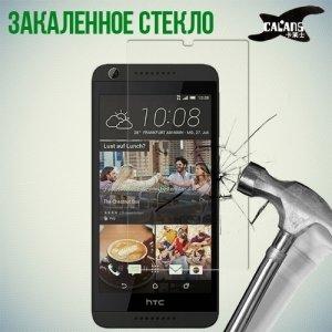 Закаленное защитное стекло для HTC Desire 650