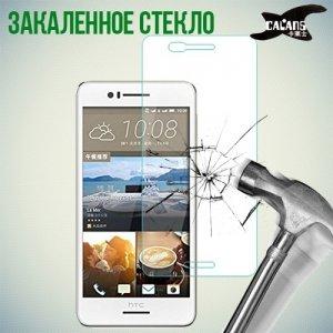 Закаленное защитное стекло для HTC Desire 728 и 728G Dual SIM