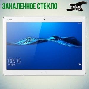 Закаленное защитное стекло для Huawei MediaPad M3 Lite 10