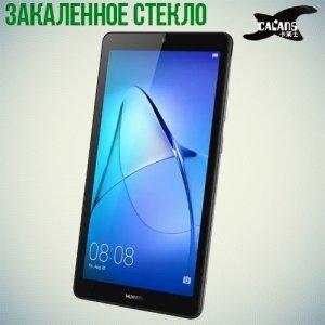 Закаленное защитное стекло для Huawei MediaPad T3 7