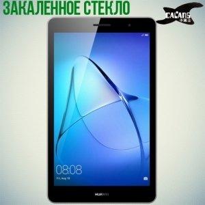 Закаленное защитное стекло для Huawei MediaPad T3 8