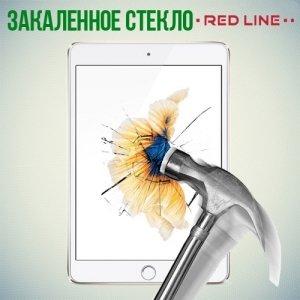 Закаленное защитное стекло Red Line для iPad 9.7 (2017)