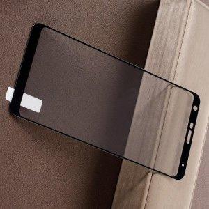 Закаленное защитное стекло для LG Q Stylus+ Q710 на весь экран - Черный