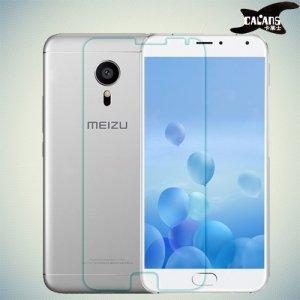 Закаленное защитное стекло для Meizu PRO 5