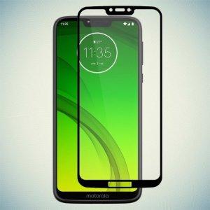 Закаленное защитное стекло для Motorola Moto G7 Power  на весь экран - Черный
