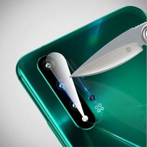 Закаленное защитное стекло для объектива задней камеры Huawei nova 5
