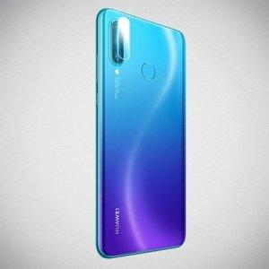 Закаленное защитное стекло для объектива задней камеры Huawei P30 Lite