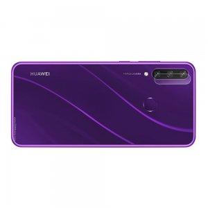 Закаленное защитное стекло для объектива задней камеры Huawei Y6p
