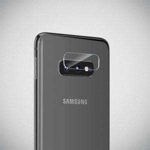 Закаленное защитное стекло для объектива задней камеры Samsung Galaxy S10e