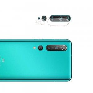 Закаленное защитное стекло для объектива задней камеры Xiaomi Mi 10 / Mi 10 Pro