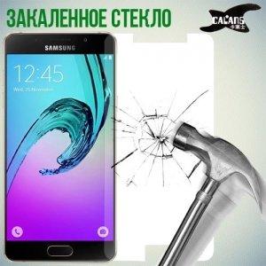 Закаленное защитное стекло для Samsung Galaxy A5 (2016) SM-A510F