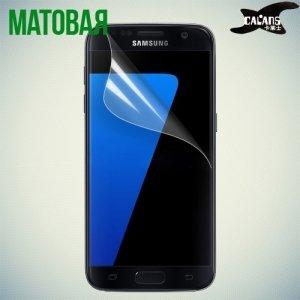 Защитная пленка для Samsung Galaxy S7 - Матовая