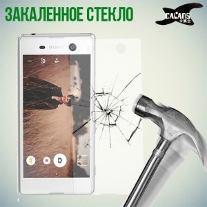 Закаленное защитное стекло для Sony Xperia M5