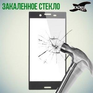 Закаленное защитное 3D стекло для Sony Xperia X Compact на весь экран - чёрный
