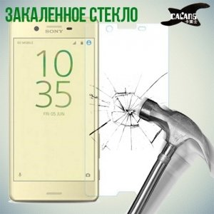 Закаленное защитное стекло для Sony Xperia X