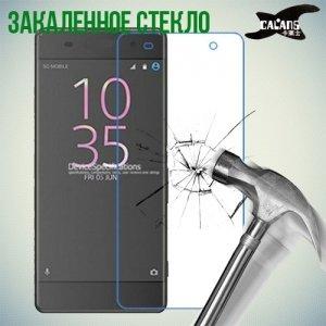 Закаленное защитное стекло для Sony Xperia XA