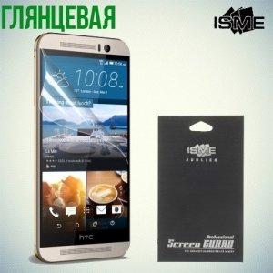 Защитная пленка для HTC One E9 Plus - Глянцевая