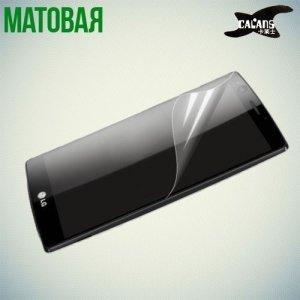 Защитная пленка для LG G4 - Матовая