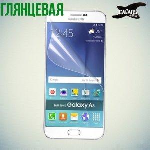 Защитная пленка для Samsung Galaxy A8 - Calans Глянцевая