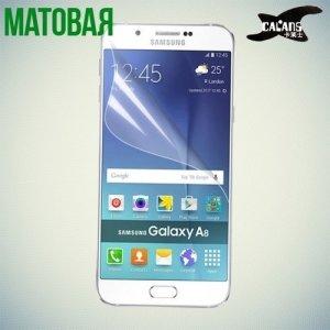 Защитная пленка для Samsung Galaxy A8 - Calans Матовая