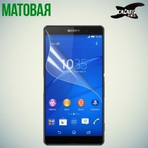 Защитная пленка для Sony Xperia Z3+ - Матовая
