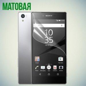 Защитная пленка для Sony Xperia Z5 Premium - Матовая
