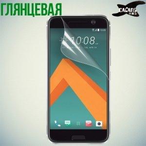 Защитная пленка для HTC 10 / 10 Lifestyle - Глянцевая