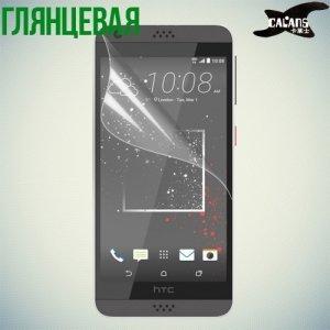 Защитная пленка для HTC Desire 530  / 630 - Глянцевая