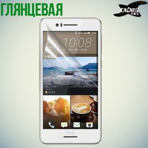 Защитная пленка для HTC Desire 728 и 728G Dual SIM - Глянцевая
