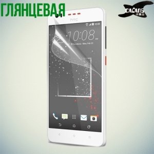 Защитная пленка для HTC Desire 825 - Глянцевая