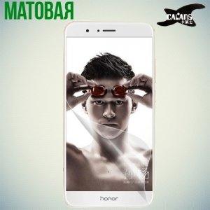 Защитная пленка для Huawei Honor 8 Pro - Матовая