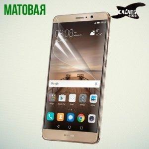 Защитная пленка для Huawei Mate 9 - Матовая