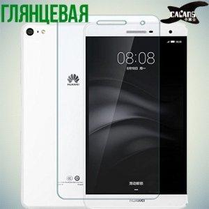 Защитная пленка для Huawei MediaPad M2 7.0 - Глянцевая
