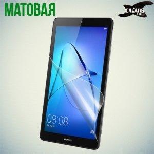 Защитная пленка для Huawei MediaPad T3 7 - Матовая