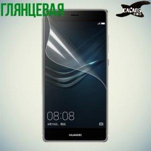 Защитная пленка для Huawei P9 Plus - Глянцевая