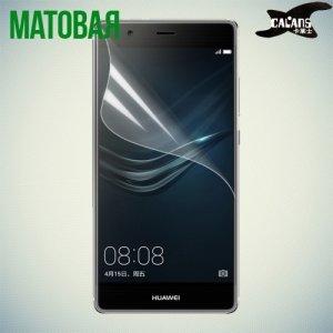 Защитная пленка для Huawei P9 Plus - Матовая