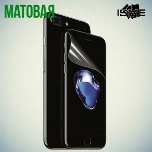 Защитная пленка для iPhone 8 Plus / 7 Plus - Матовая
