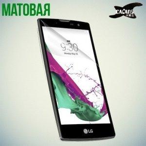 Защитная пленка для LG G4c H522Y - Матовая