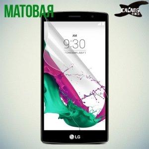 Защитная пленка для LG G4s H736 - Матовая