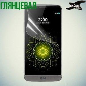 Защитная пленка на весь экран для LG G5 - Глянцевая