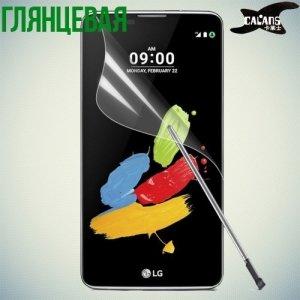 Защитная пленка для LG Stylus 2 - Глянцевая