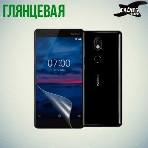 Защитная пленка для Nokia 7 - Глянцевая