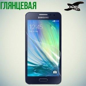 Защитная пленка для Samsung Galaxy А3 - Глянцевая