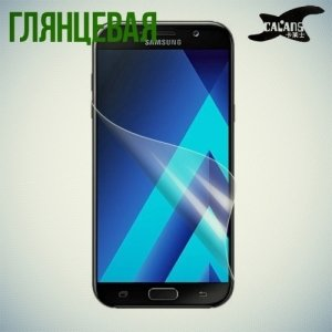Защитная пленка для Samsung Galaxy A7 (2017) - Глянцевая