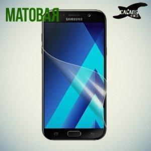 Защитная пленка для Samsung Galaxy A7 (2017) - Матовая