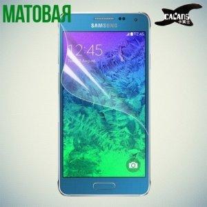 Защитная пленка для Samsung Galaxy A7 - Матовая