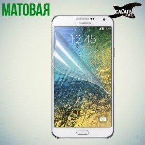 Защитная пленка для Samsung Galaxy E7 - Матовая